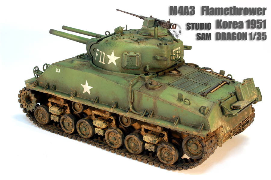 DRAGON 1/35 M4A3 FlameThrower Korea 1951 M4a33
