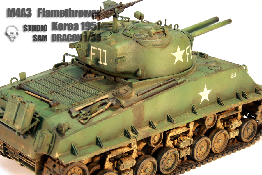 DRAGON 1/35 M4A3 FlameThrower Korea 1951 M4a34